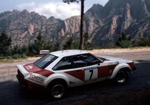 Toyota Celica Ta40 Rally Drift Track Car 18rg Lsd Koni